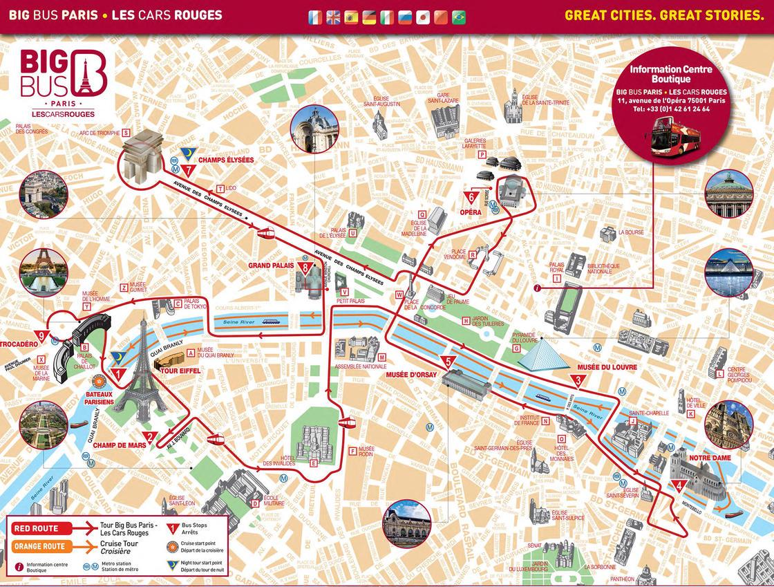 Mapas tur sticos de par s for Oficina turismo roma